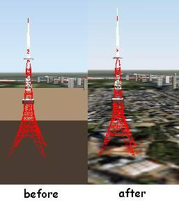 FS2000 LAGO-Tokyo enabler